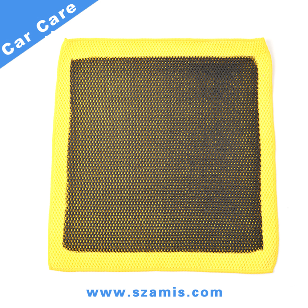 AMS-C72A-02 New Car Washing Clay Towel